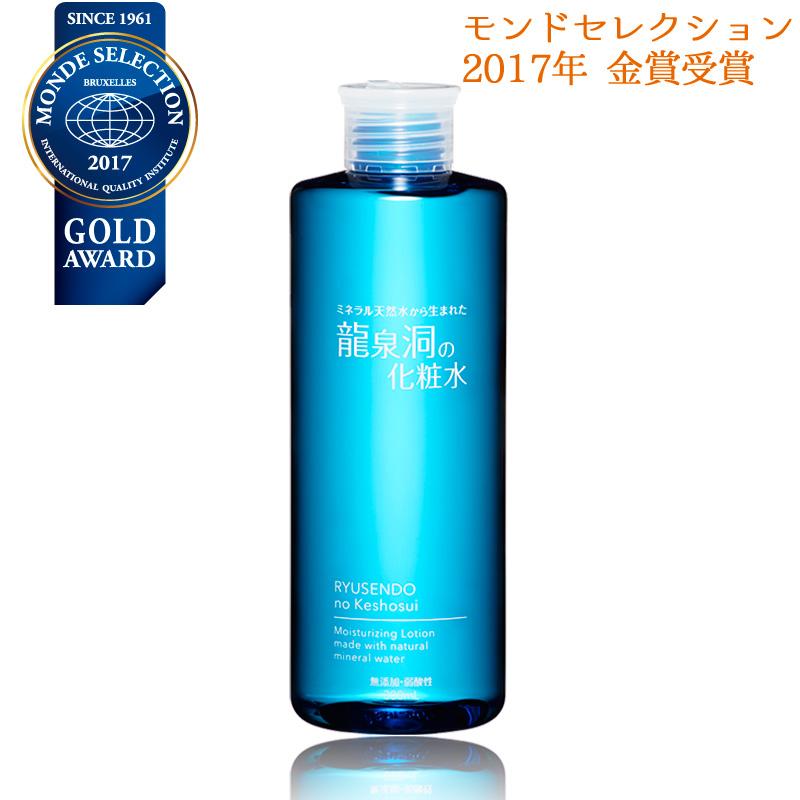 龍泉洞の化粧水【300ml】