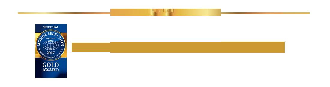 """モンドセレクション金賞受賞""""2017年""""/"""