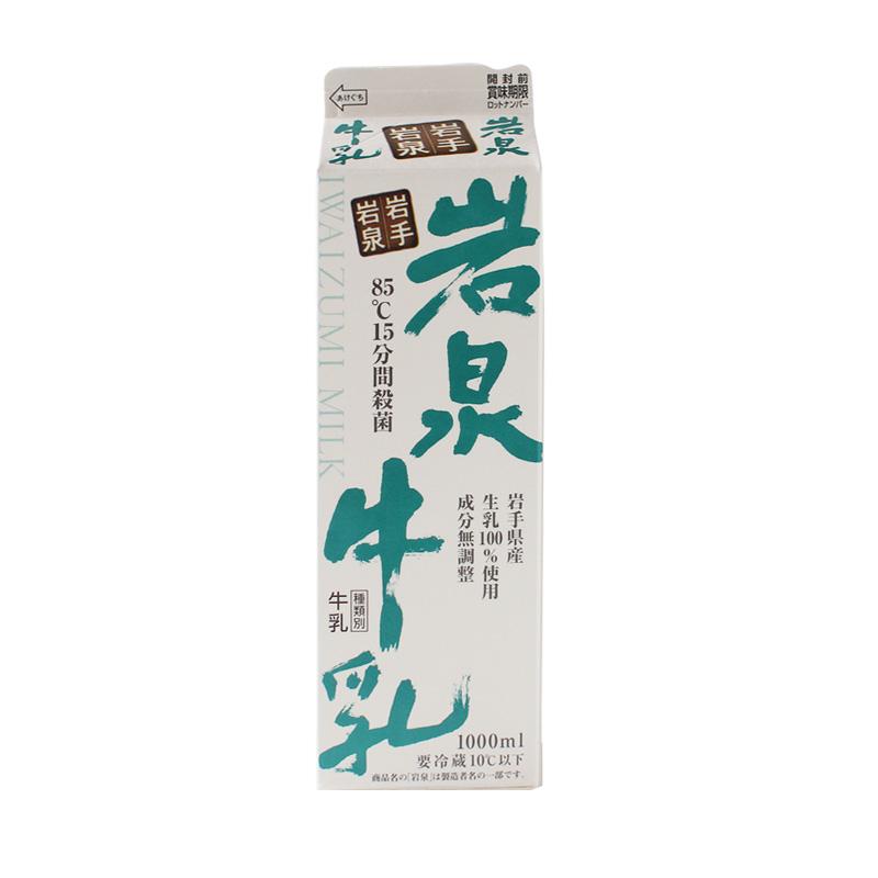 岩泉牛乳【1000ml】