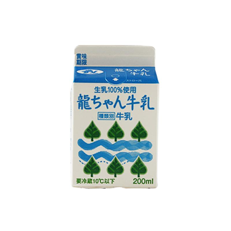 龍ちゃん牛乳【200ml】