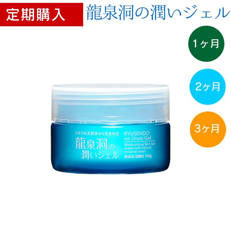 【 龍泉洞の潤いジェル 140g 】 [定期購入・1ヶ月/2ヶ月/3ヶ月間隔]