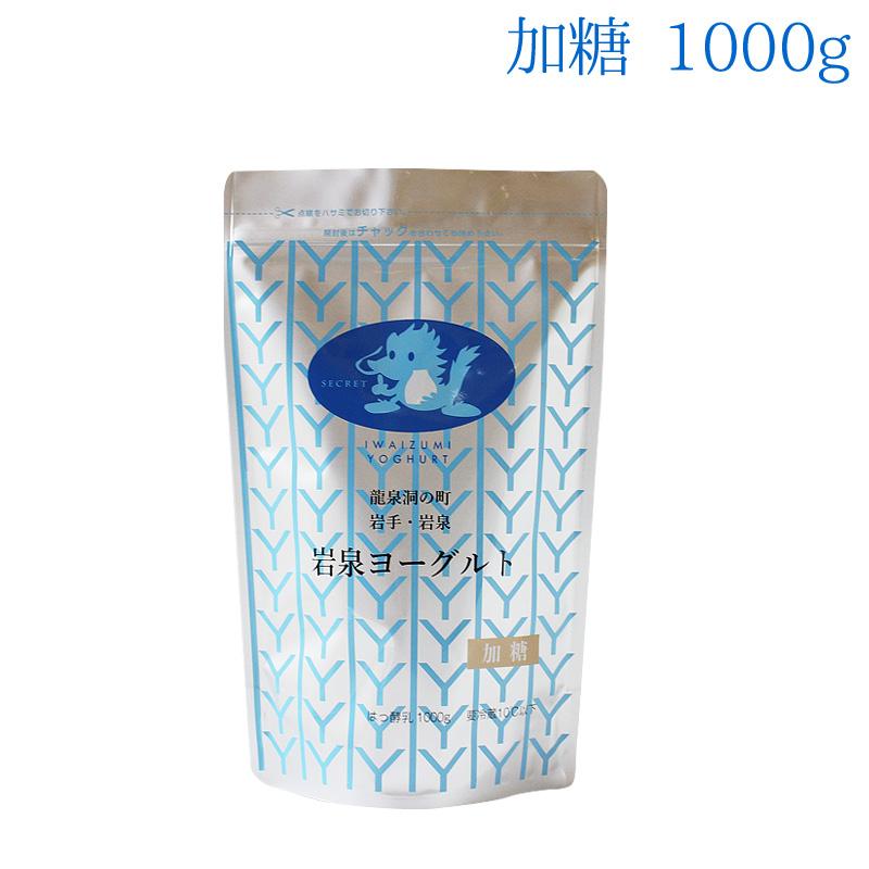 岩泉ヨーグルト 加糖【1000g】